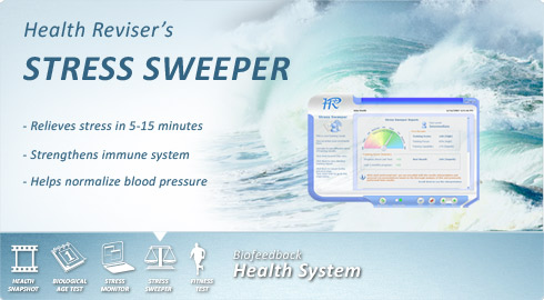 Health Reviser - Stress Sweeper